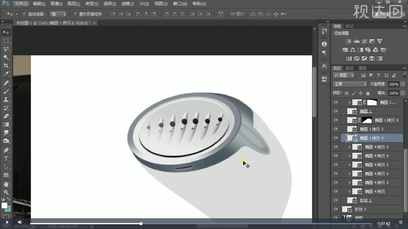 19再复制圆环层,调整位置大小修改颜色并执行羽化,效果如图示.jpg