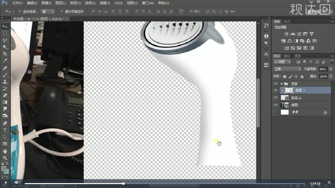 21选择图示图层修改颜色,新建剪切图层用前景是绘制暗部,效果如图示.jpg