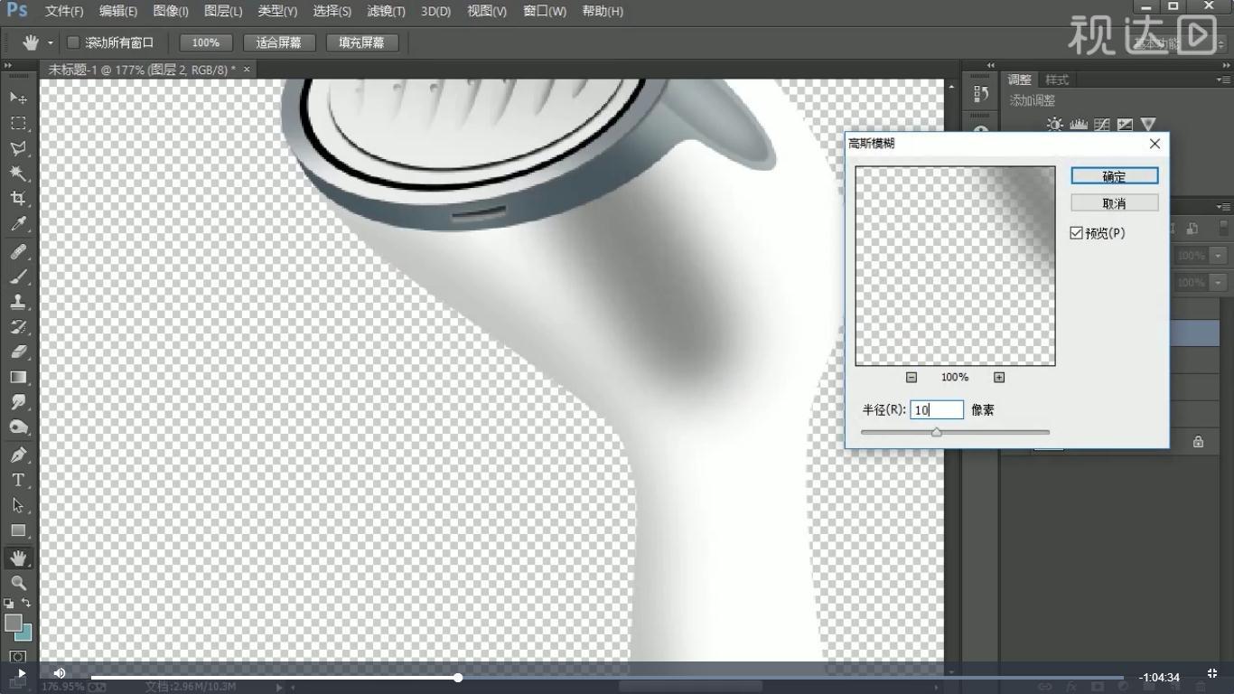 22新建剪切图层用画笔绘制色并执行滤镜-模糊-高斯模糊,参数如图示,不透明度为49%,复制一层调整位置大小,降低不透明度为35%,再在对应层创建图层蒙版用渐变工具调整,效果如图示.jpg