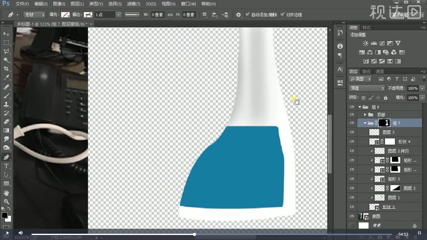 26继续绘制形状,效果如图示合并相关图层为组,并载入对应选区创建图层蒙版.jpg