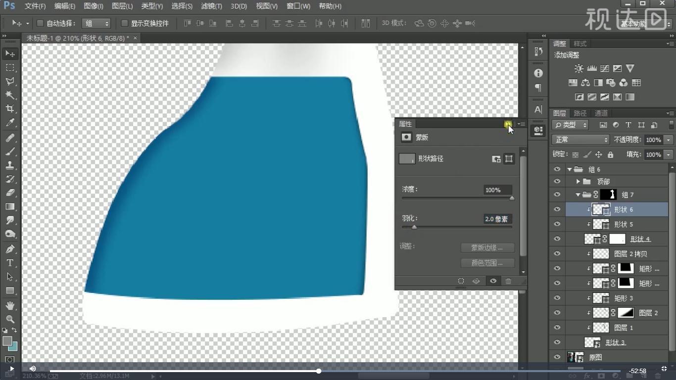 28按上述方法继续操作,参数如图示,复制一层降低羽化并调整大小,,再复制一层修改颜色,创建图层蒙版调整,效果如图示.jpg
