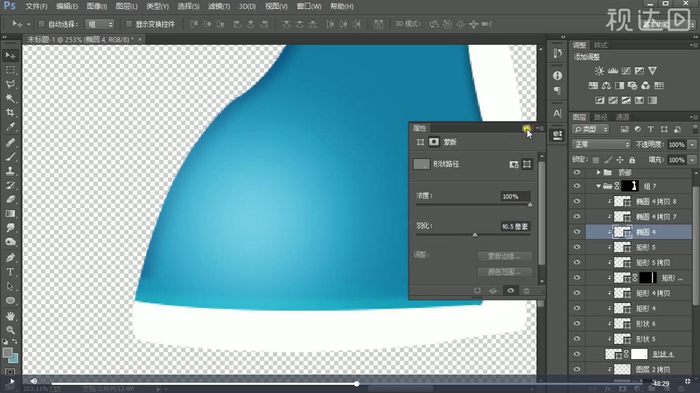 30按上述方法制作高光,参数如图示,复制一层修改颜色再复制一层,模式为叠加,再修改羽化值效果如图示.jpg