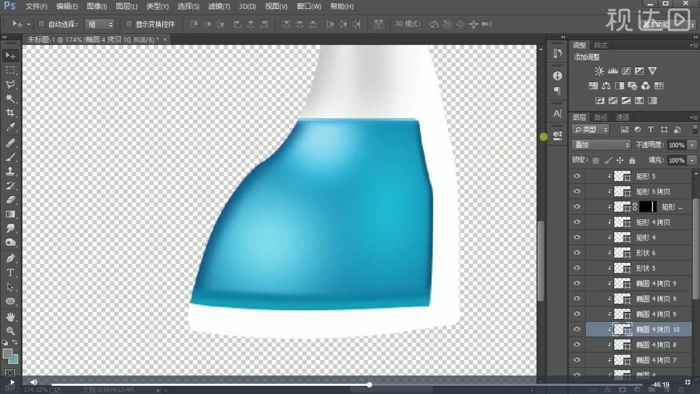 32复制一层调整形状和大小效果如图示.jpg