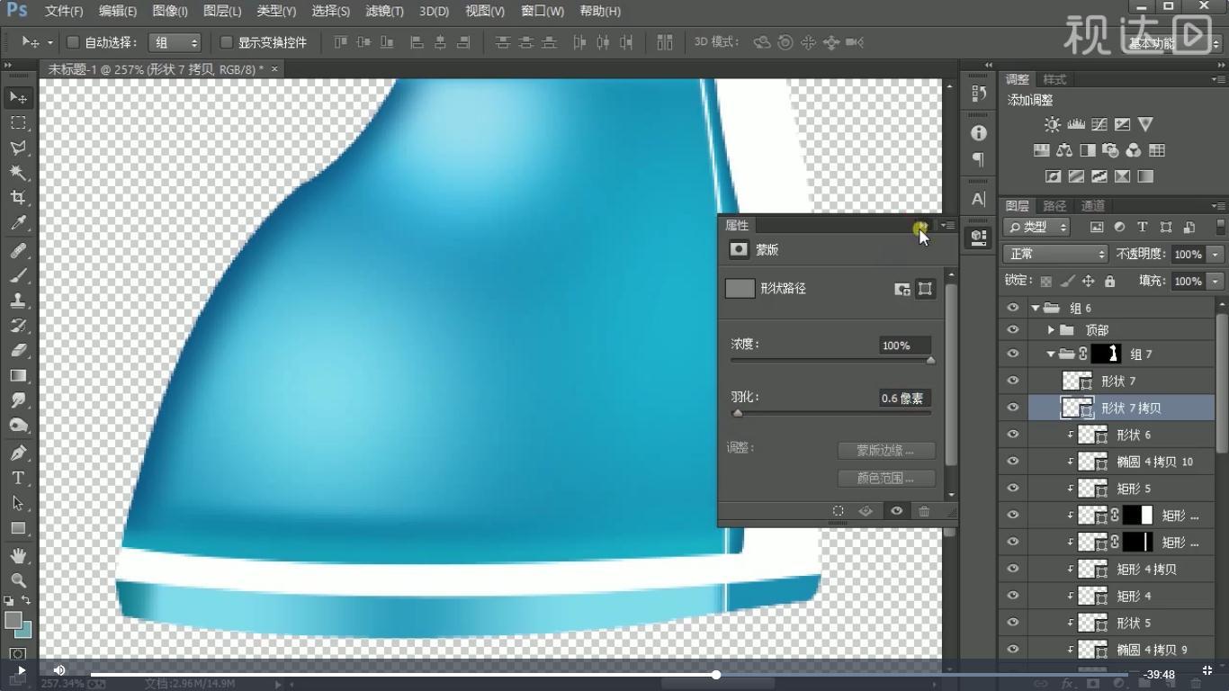 34用钢笔工具绘制描边形状,复制一层,选择底层执行羽化并左移,参数如图示,为顶层创建图层蒙版用渐变工具调整,效果如图示,不透明度为67%.jpg
