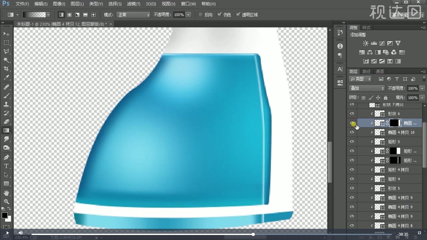 35再复制一椭圆高光层并创建图层蒙版用渐变工具调整,效果如图示.jpg