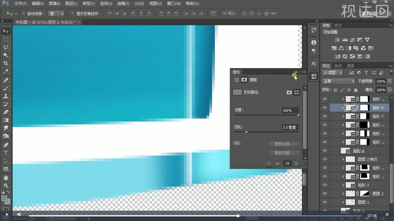 36用矩形工具绘制形状并创建图层蒙版用渐变工具调整再执行羽化,参数如图示.jpg