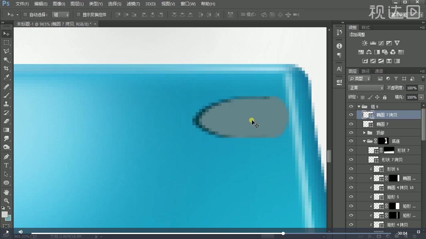 39用钢笔工具绘制形状并复制右移,修改颜色,效果如图示.jpg