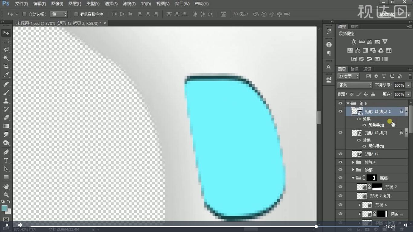 44用钢笔工具绘制形状并调整位置大小,转换为智能对象复制一层创建为剪切图层,添加颜色叠加并调整大小,再次复制修改并缩小,执行高斯模糊参数如图示,再复制一层,关闭高斯模糊,再修改颜色叠加和缩小.jpg