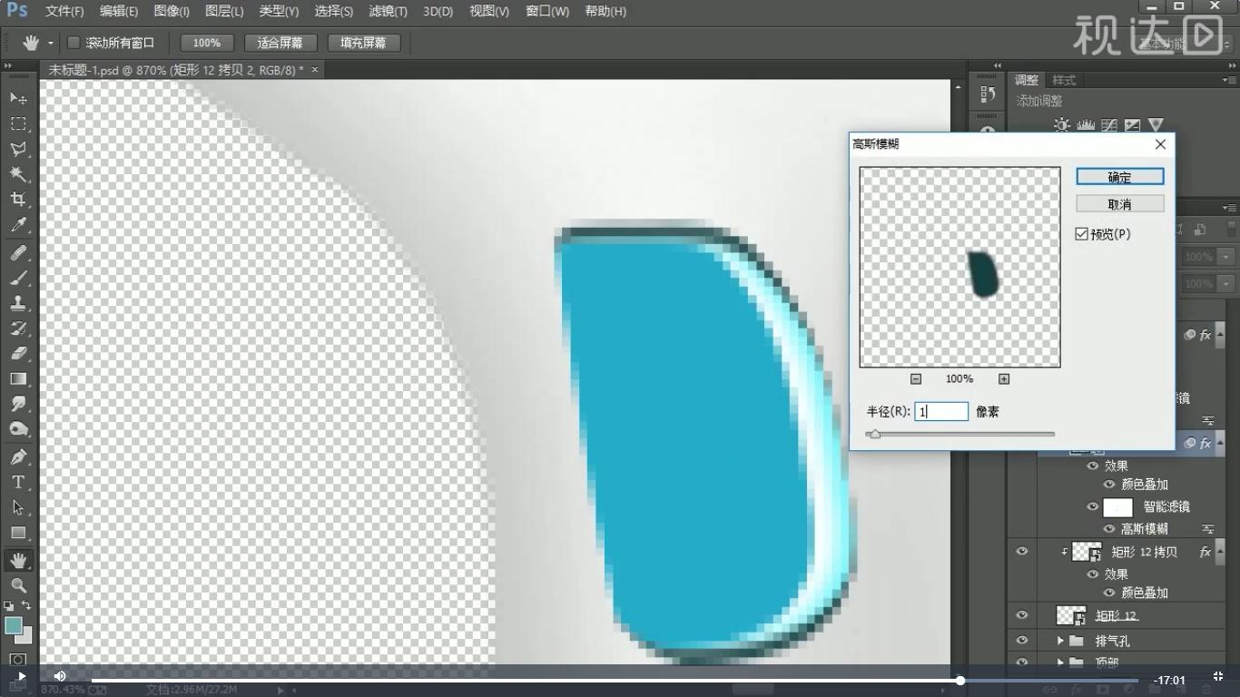 45修改高斯模糊参数,创建图层蒙版用渐变工具调整效果如图示.jpg