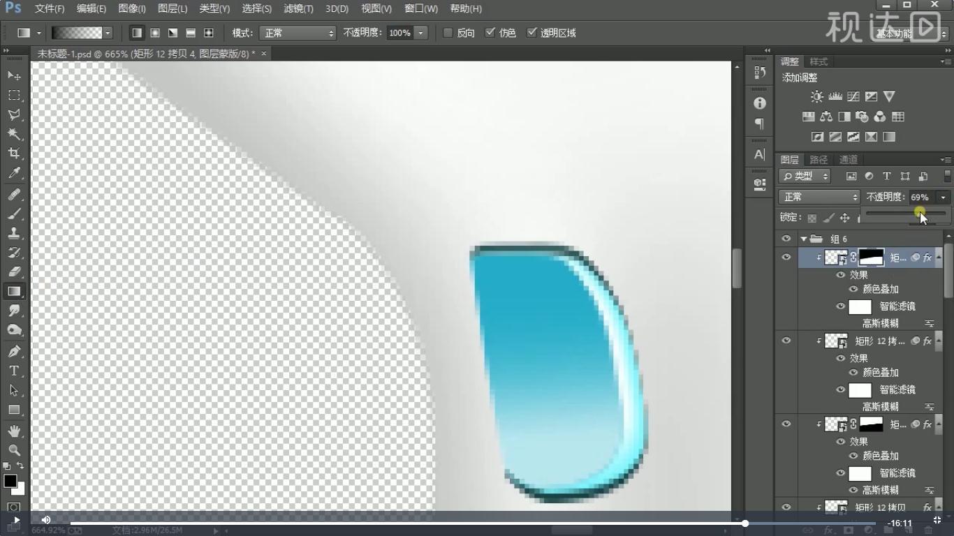 46再复制一层颜色为白色,创建图层蒙版用渐变工具调整效果如图示,不透明度为69%.jpg