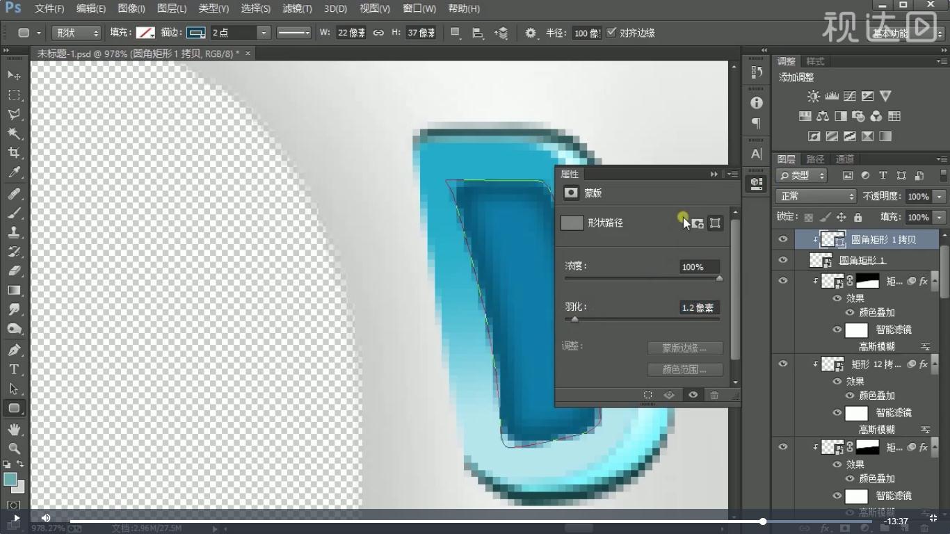 48把原形状复制一层创建为剪切图层修改为描边形状,执行羽化,再调整位置,.jpg