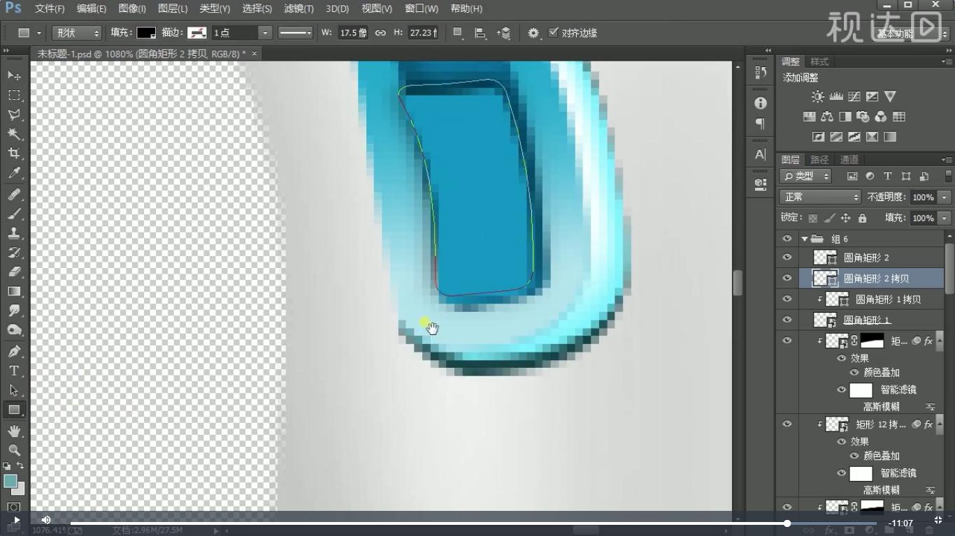 49按上述方法绘制形状并变形,再复制调整,效果如图示.jpg