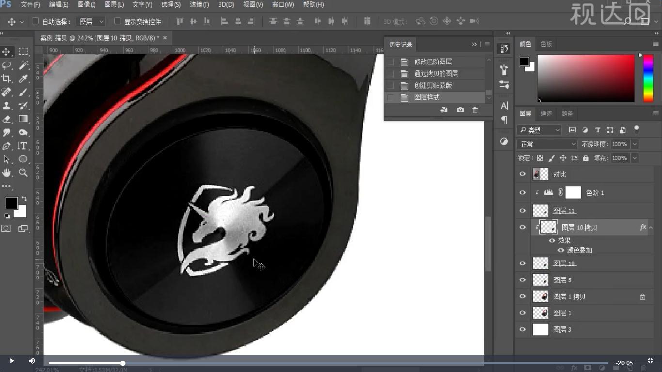 3选择外圈层并复制,创建为剪切图层,添加深灰色的颜色叠加样式,新建剪切图层用钢笔工具绘制路径转换为选区填充白色,再用低不透明度的橡皮擦工具擦拭.jpg