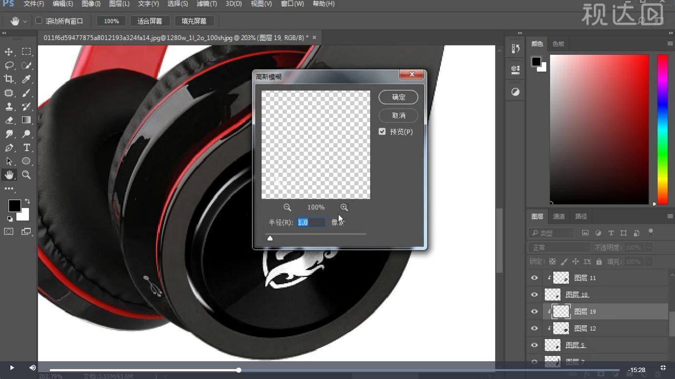 6选择里圈载入选区填充黑色再按第3步添加反光,效果如图示,不透明度为68%.jpg