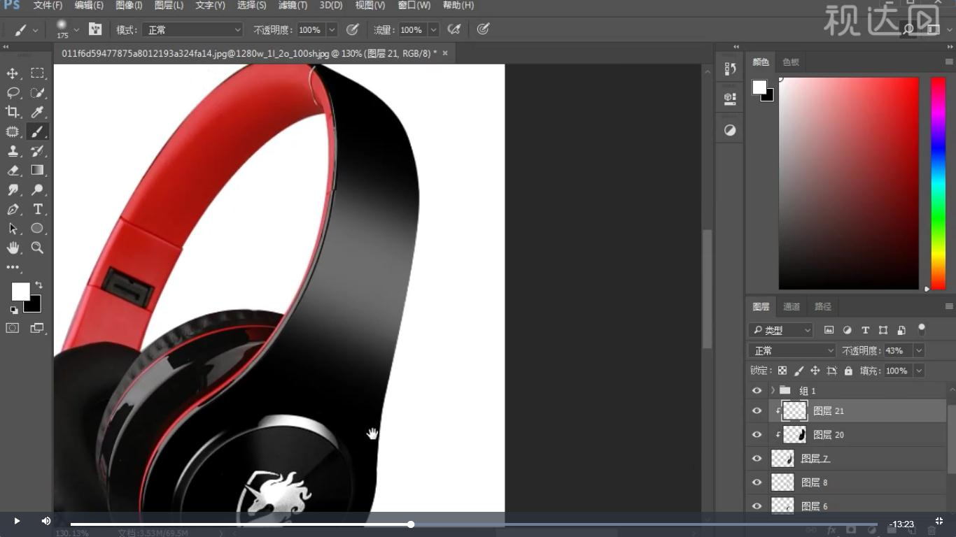 8选择图示图层并新建剪切图层用画笔擦拭,再新建剪切图层用白色画笔擦拭,不透明度为43%.jpg