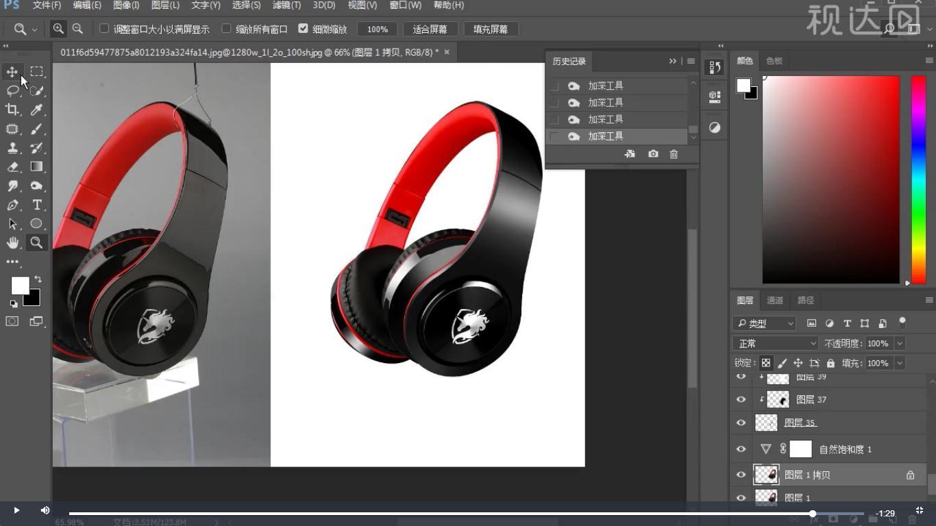 15再用减淡加深工具调整耳塞部分,效果如图示.jpg