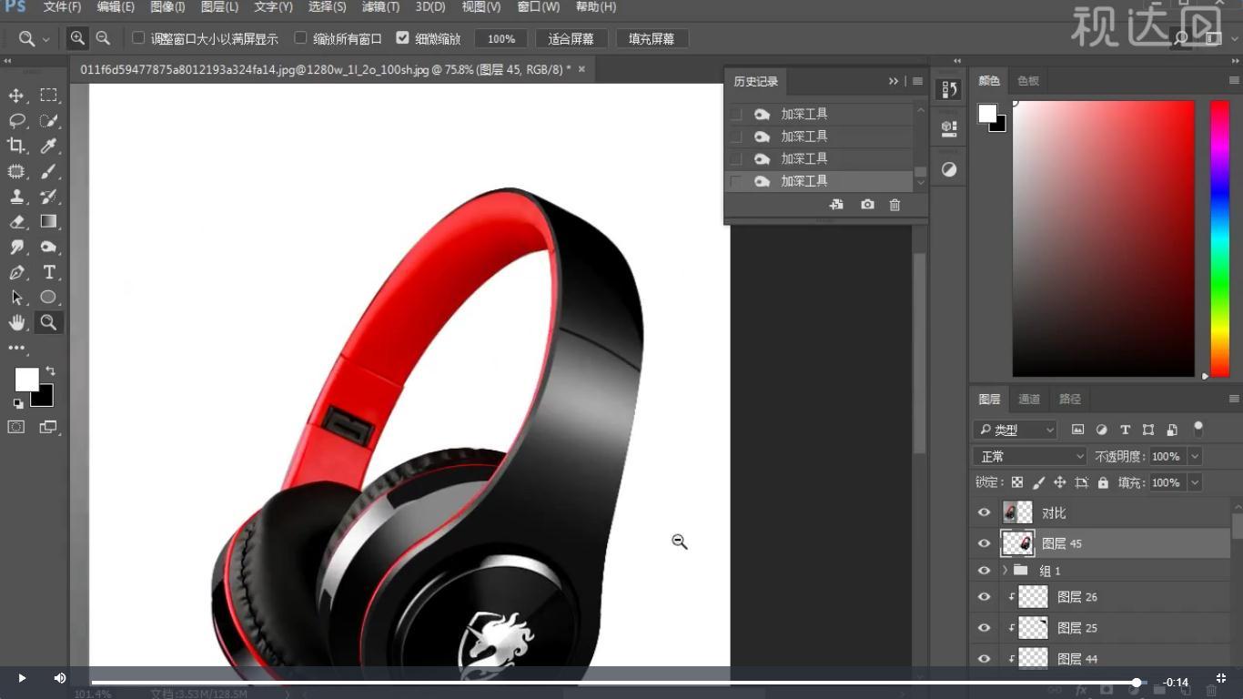 17合并图层再用涂抹工具处理图示部分,效果如图示,在制作上述操作,完成.jpg