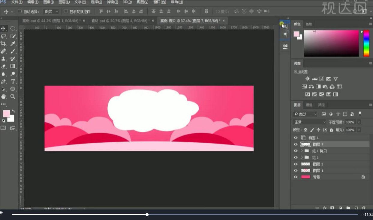 2.用钢笔工具绘制形状,填充对应颜色;云朵添加内阴影、投影图层样式;.jpg