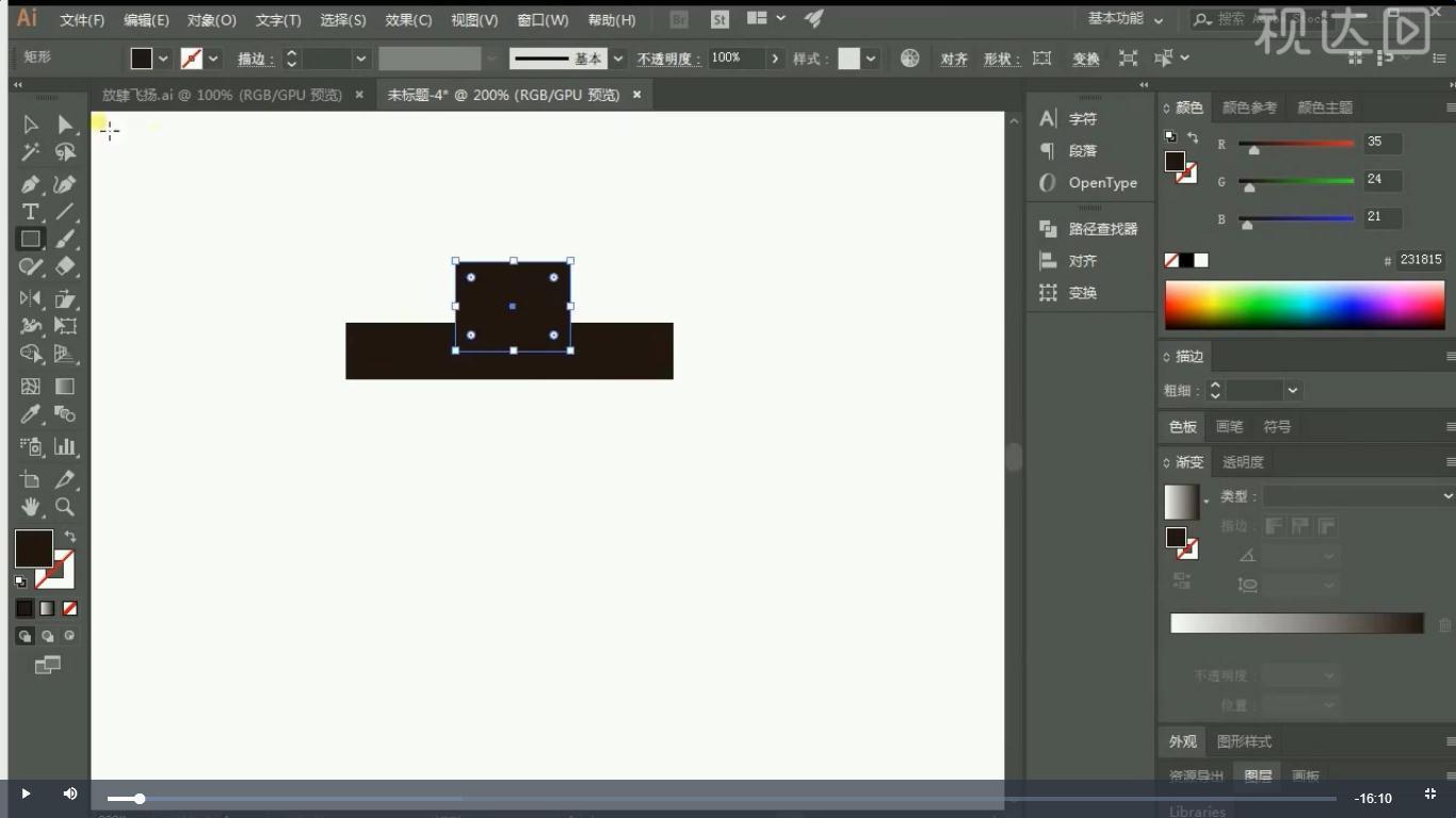 1新建文件用矩形工具定义笔画粗细,再复制笔画调整拼凑文字,效果如图示.jpg