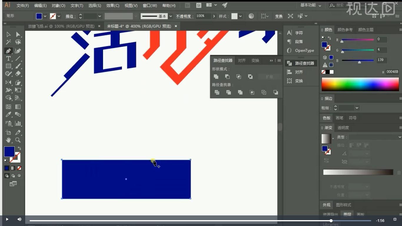 5用矩形工具和钢笔工具绘制图示形状,效果如图示,再按第2步调整.jpg