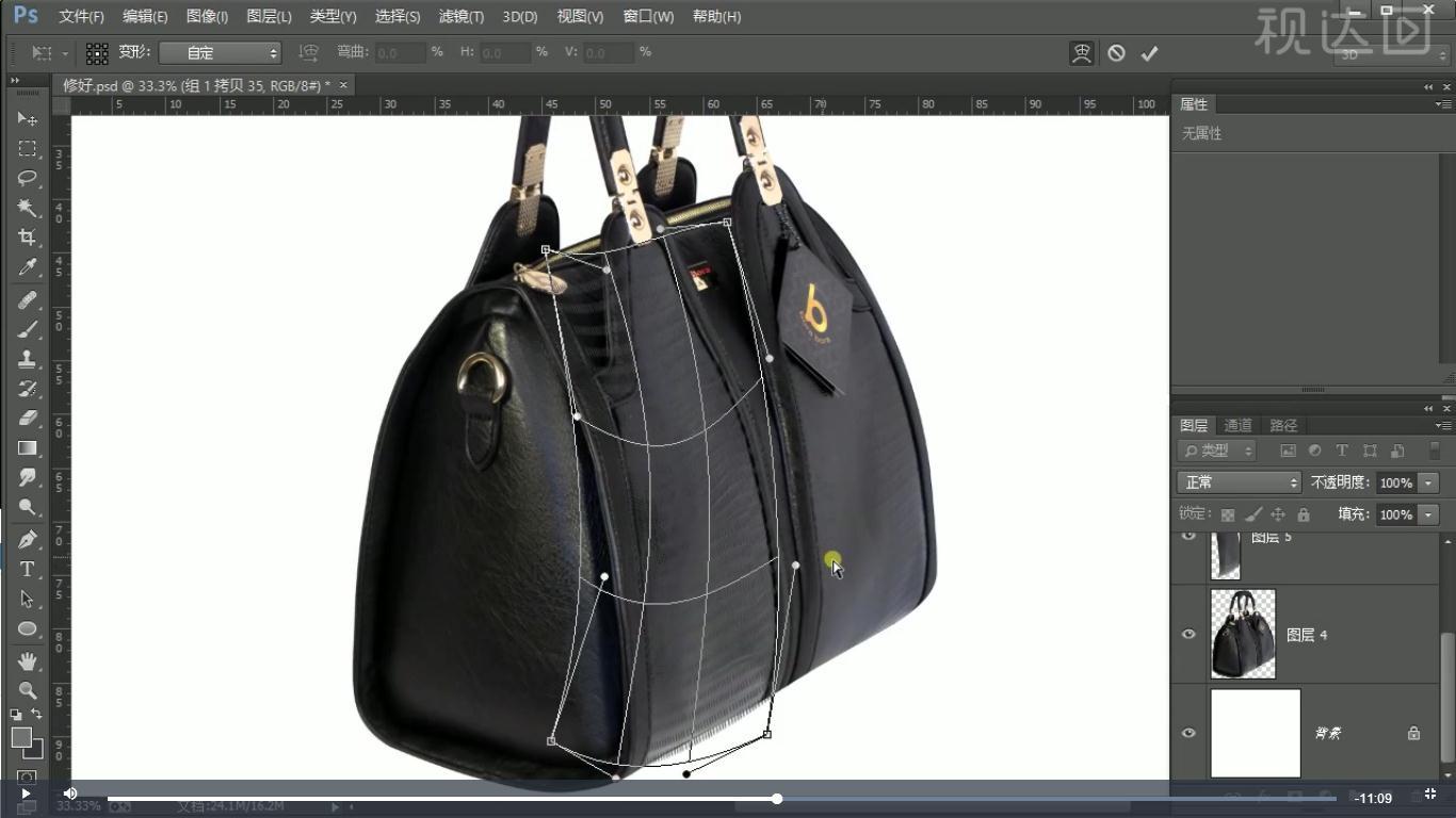 5把底部皮革用钢笔工具扣出来再把纹理创建为剪切图层,再执行Ctrl+T-变形,效果如图示.jpg