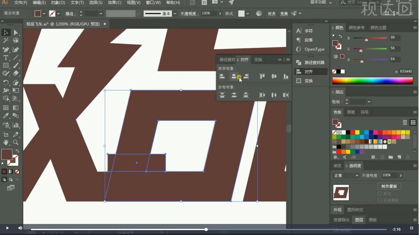 3用直接选择工具调整细节再用矩形工具绘制形状调整,加选笔画执行路径查找器-减去顶层.jpg