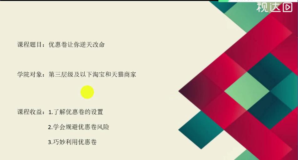 QQ截图20170910214209.png