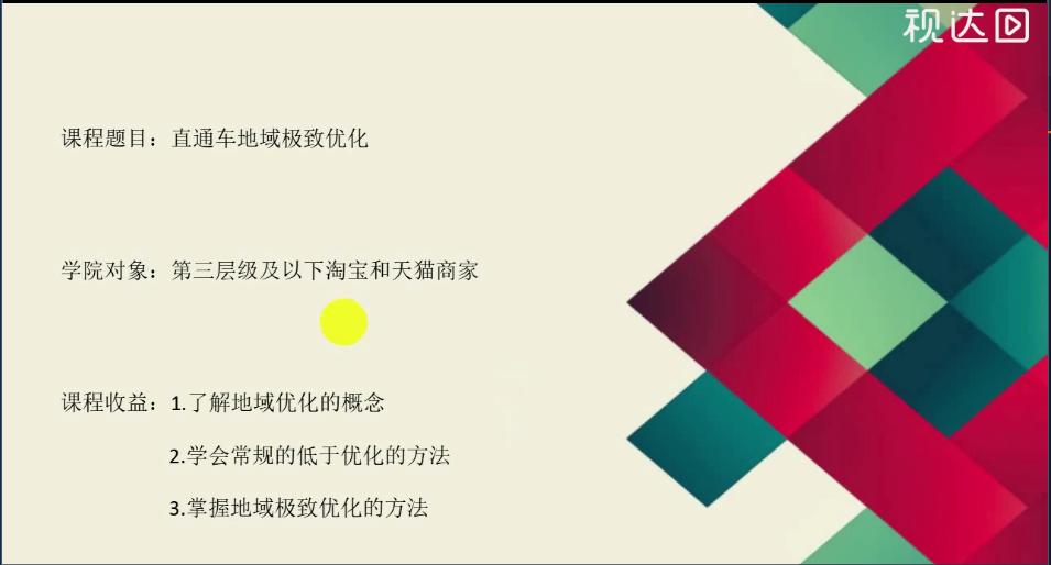 QQ截图20170910215224.png