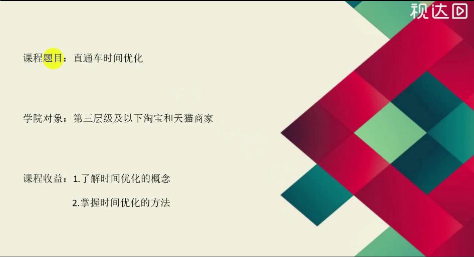 QQ截图20170910215323.png