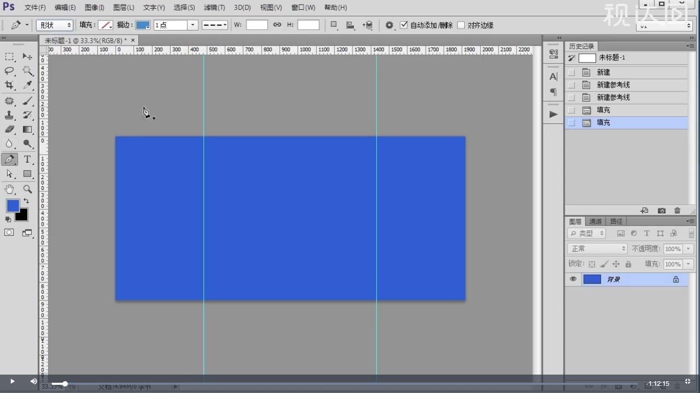 1新建1920×900像素文件并填充图示颜色,再拉出450和1435像素的参考线.jpg
