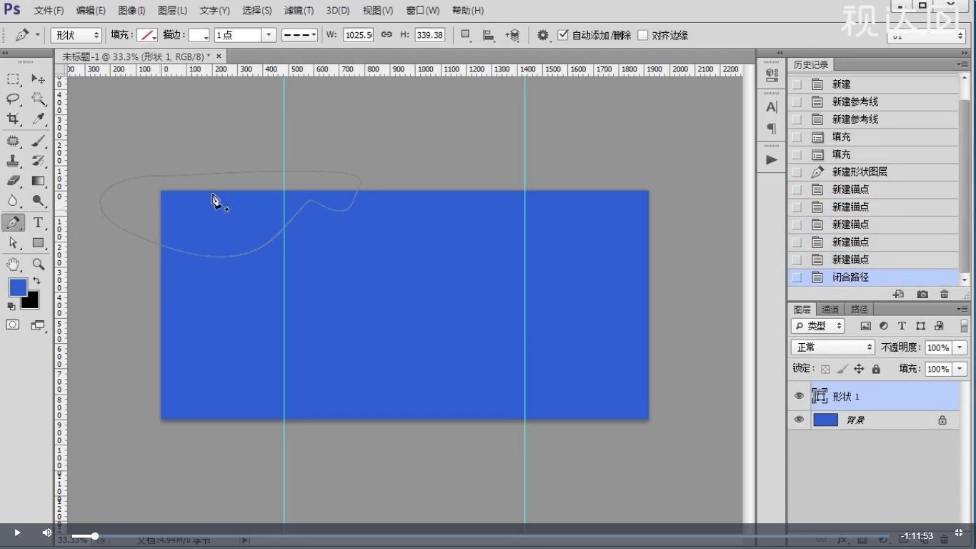 2用钢笔工具绘制形状,随意填充颜色效果如图示.jpg