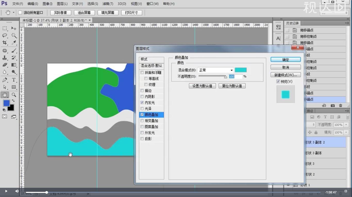 3选择图示形状并添加颜色叠加、内发光样式,参数如图示.jpg