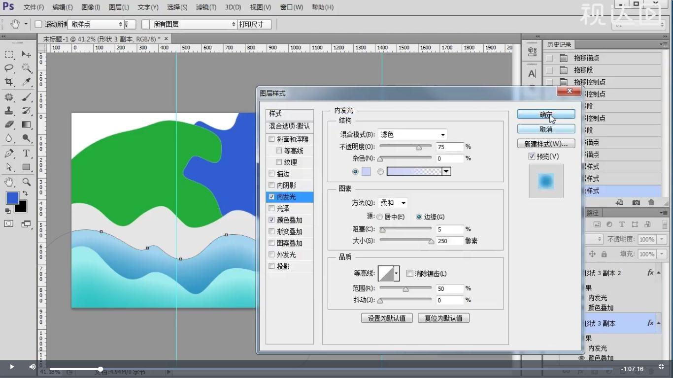 4把图层样式复制到其他层并修改颜色,参数如图示.jpg