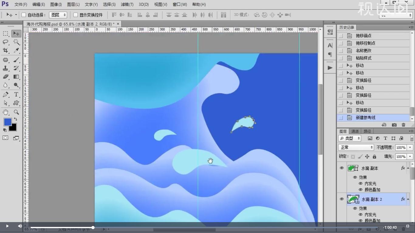 5用钢笔工具绘制水滴并粘贴图层样式,效果如图示.jpg