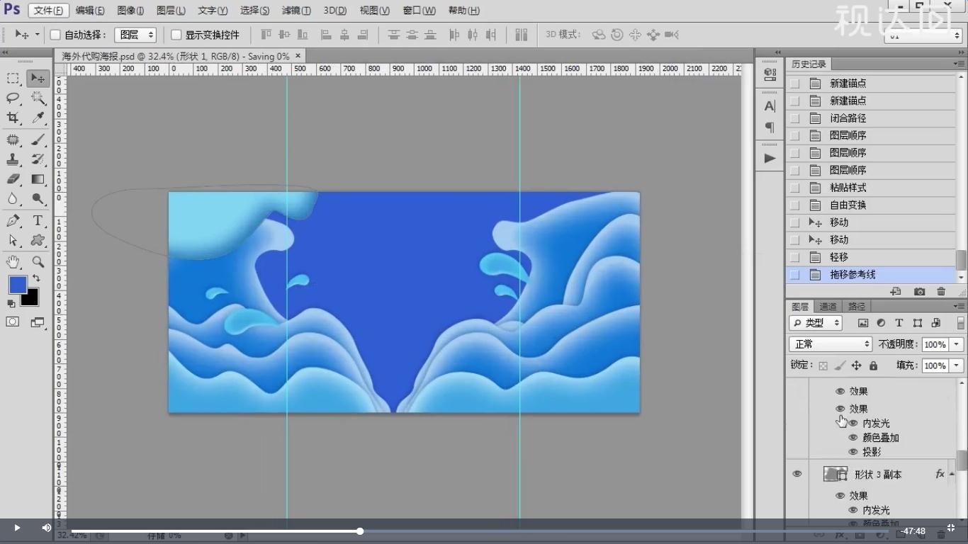 8按图示效果调整并复制一份水平翻转移到右边.jpg