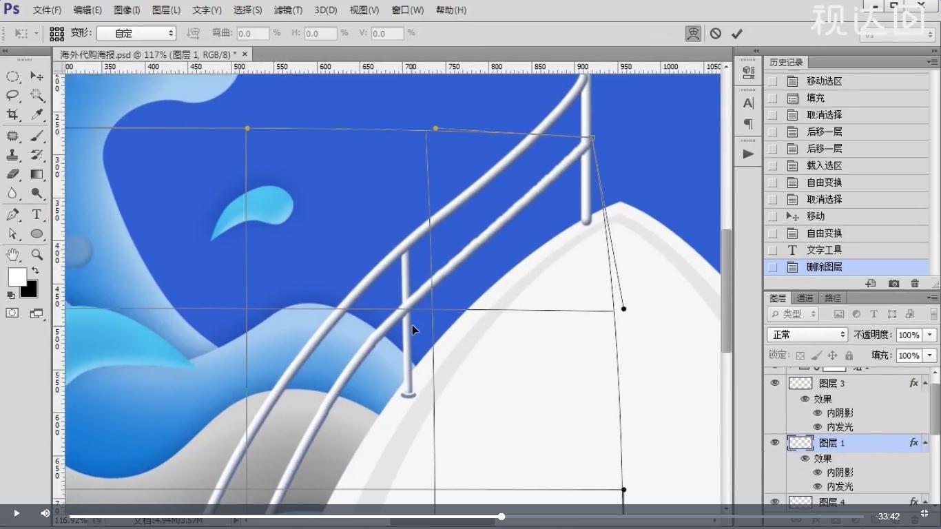 9按同样的方法绘制形状,效果如图示.jpg