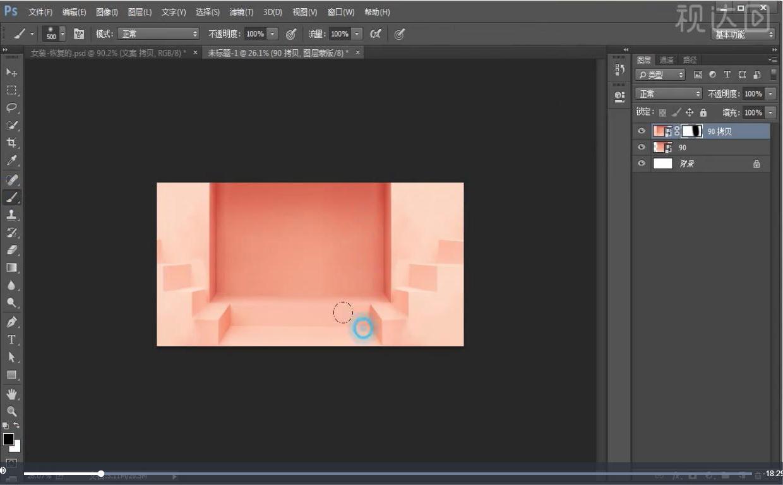 1新建1920×930像素文件,导入背景素材并调整位置大小,复制一层水平翻转创建图层蒙版并用画笔擦拭.jpg