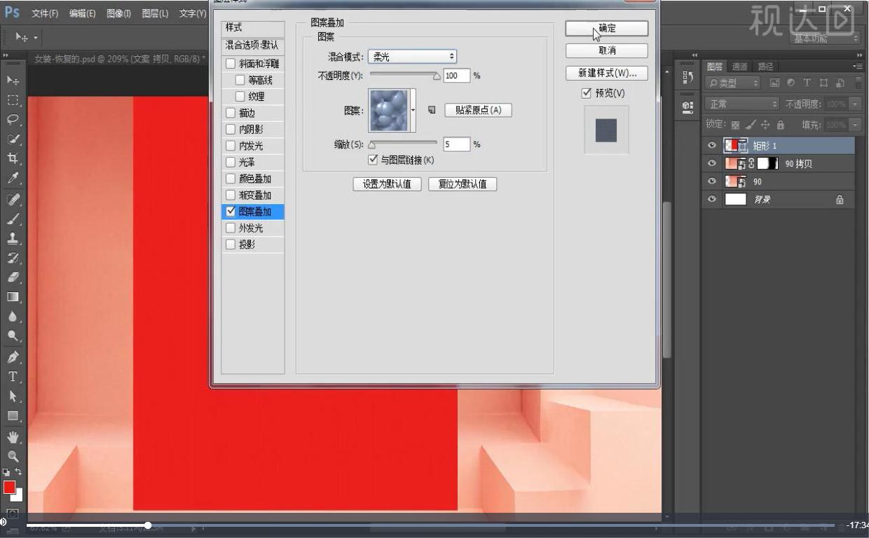 2用矩形工具绘制形状并填充前景色,添加图案叠加样式,参数如图示.jpg