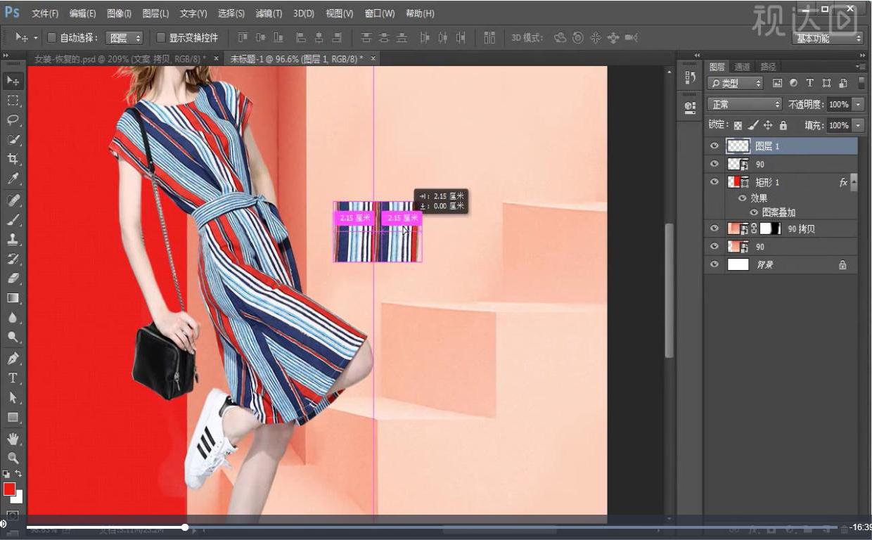 3导入模特素材调整位置大小,用套索工具把裙子一部分复制出来调整平整再复制多个调整位置并合并,创建为剪切图层,模式为柔光,不透明度为50%,合并图层并执行滤镜-锐化-USM锐化,参数如图示.jpg