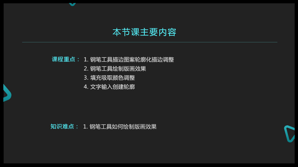 AI绘制卡通人物 海贼王路飞.jpg
