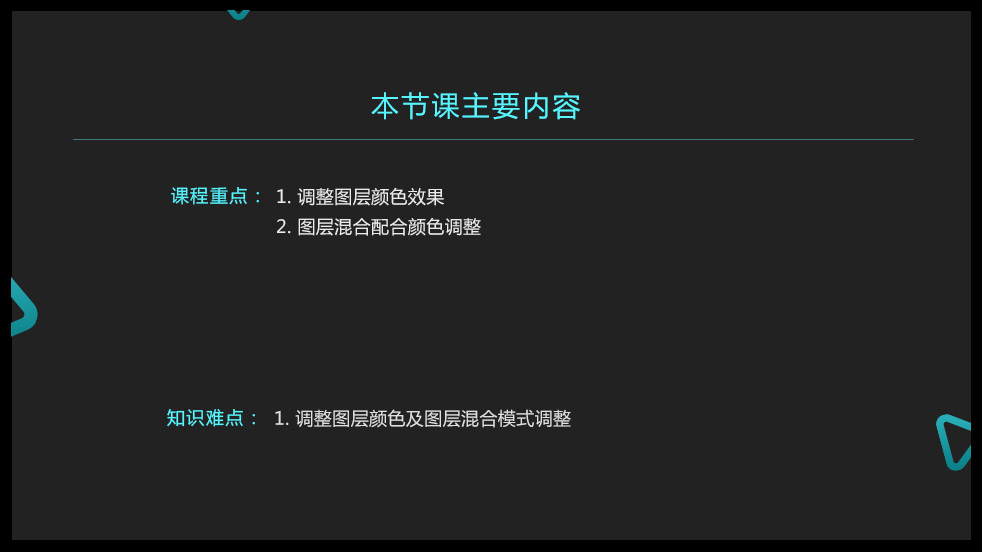 PS照片调色教程.jpg