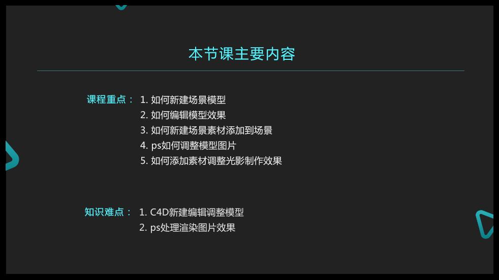 C4D天猫游泳节海报制作.jpg