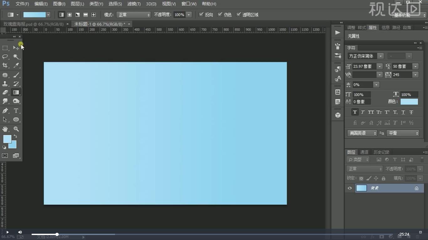 1.新建画布,渐变工具从右到左拉渐变添加背景颜色,用云朵笔刷画云朵;.jpg