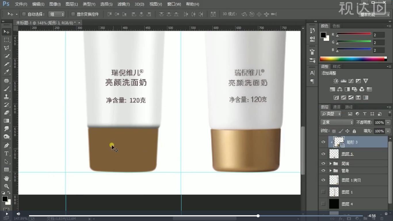 5.抠出瓶盖,同上面的方法填充瓶盖颜色;用矩形工具绘制瓶盖亮部与暗部,适当羽化,用渐变工具在左边拉一下;.jpg