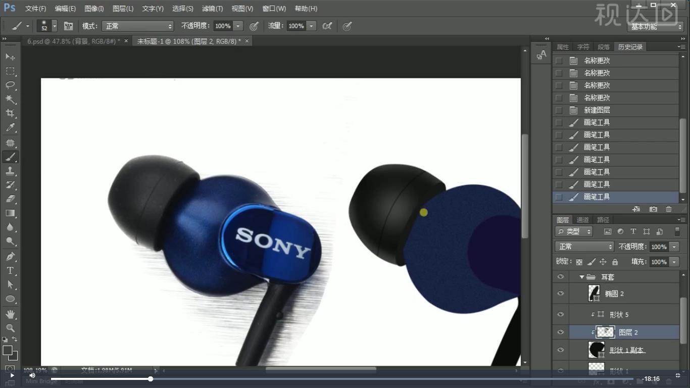 2.耳套组里新建图层,剪贴蒙版,用浅色画笔画高光,做立体感;.jpg