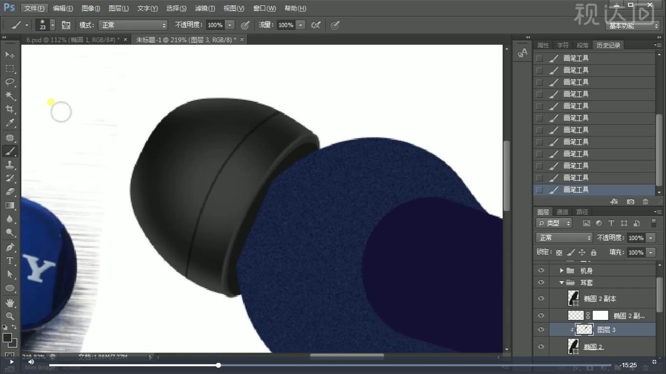 4.新建图层,剪贴蒙版,用略浅画笔画两边,做出边缘立体;.jpg
