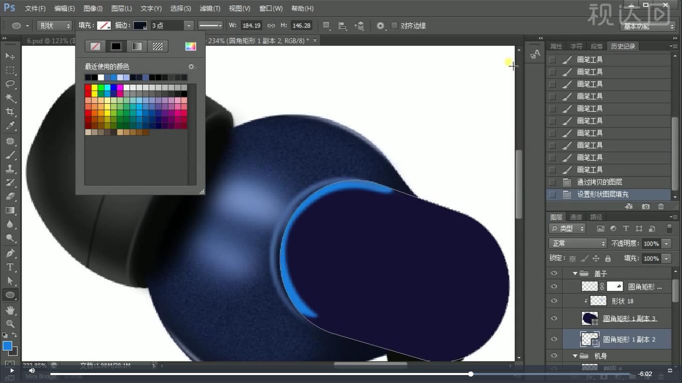 10.再复制一个原形状,去掉填充,添加黑色描边,调整位置,同样添加蒙版擦掉多余部分;给天蓝色形状添加蒙版,擦掉边缘部分;.jpg