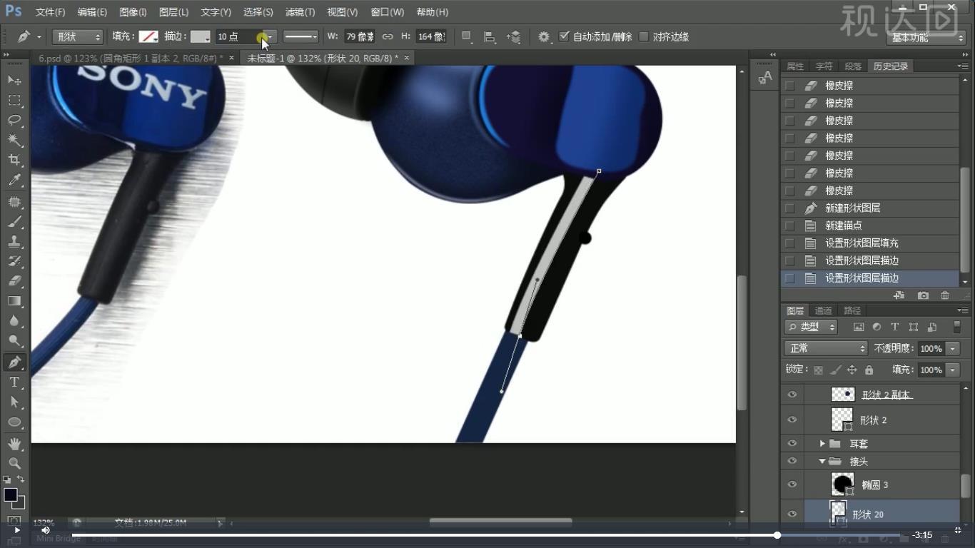 13.用钢笔描边绘制接头、线的高光,高斯模糊;.jpg