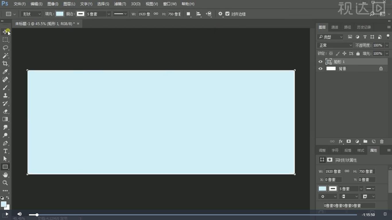 1.新建画布,用矩形填充蓝色背景色,复制一个矩形,压缩,调整颜色;.jpg