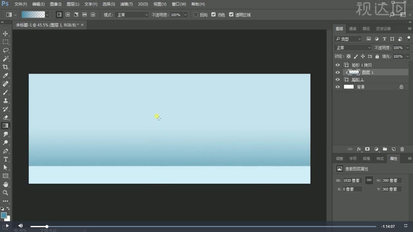 2.新建图层,剪贴蒙版,拉渐变;新建矩形,命名后1后2,调整位置;.jpg